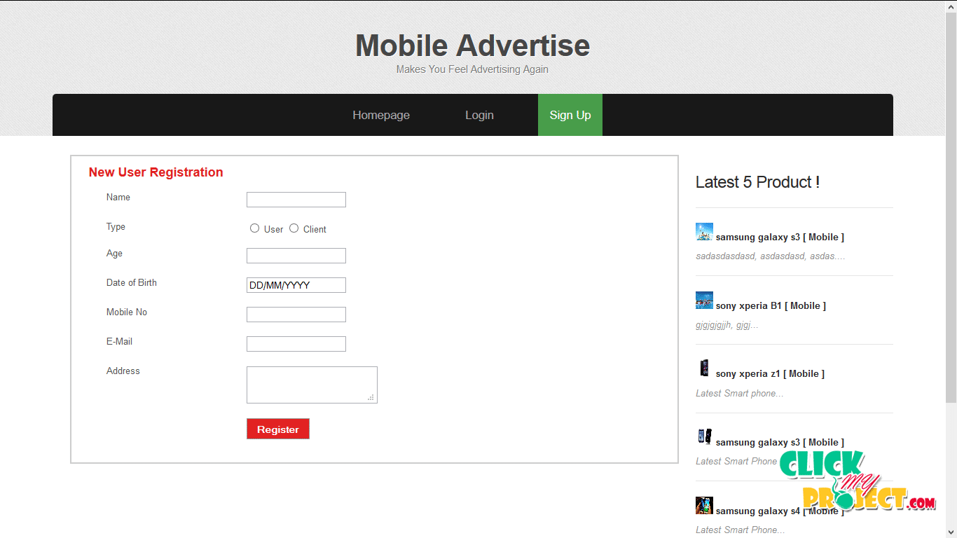 Mobile Advertisement| 2014 Projects